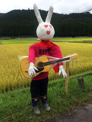 一旗ウサギ・その1
