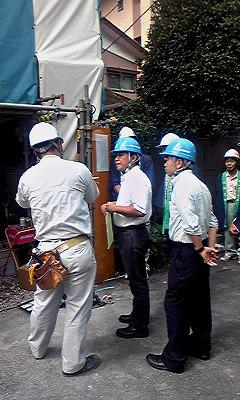 2008-現場訪問