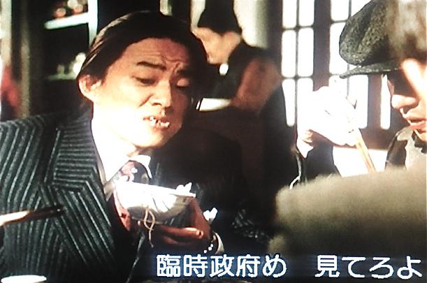 上海とボムス-5   毎日がファン...