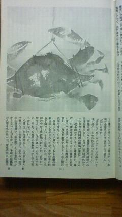 オール読物12月号 乙川優三郎 面影 挿絵