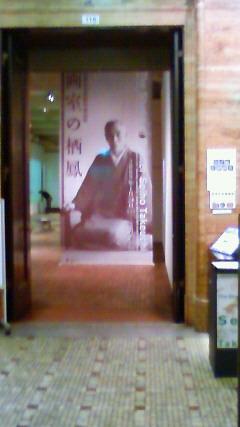「京都市美術館所蔵品展 画室の栖鳳」展02
