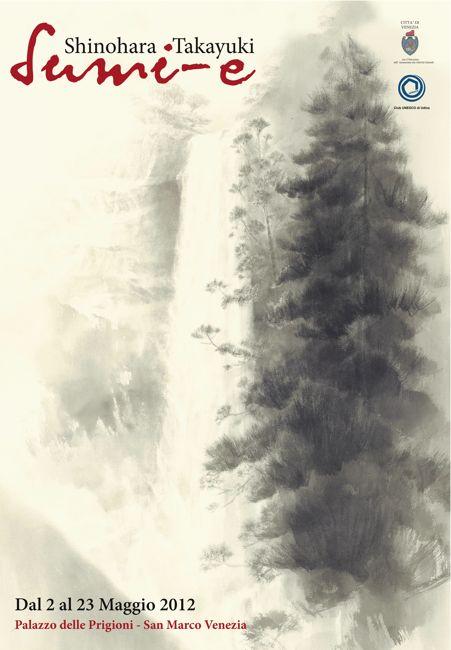 ヴェネチア展 ポスター