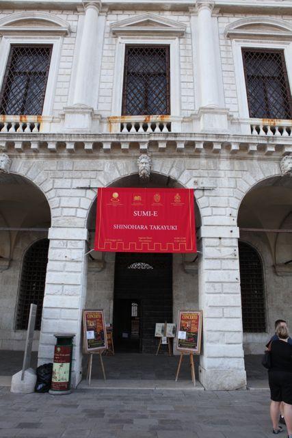 ヴェネチア展会場