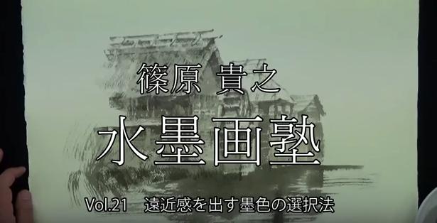 動画vol.21