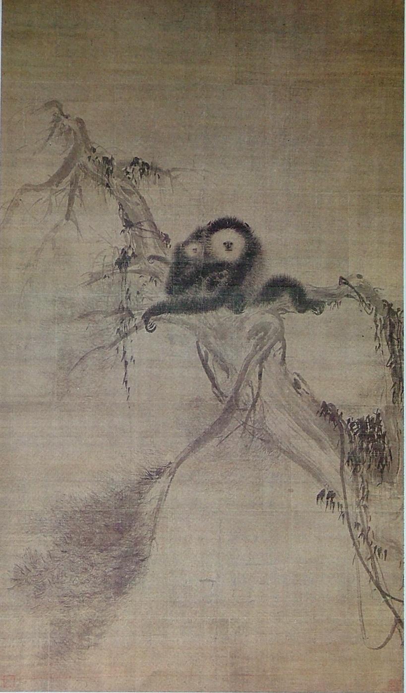 牧谿 「観音猿鶴図」1
