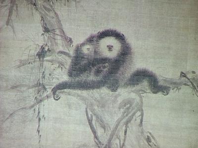 牧谿 「観音猿鶴図」2