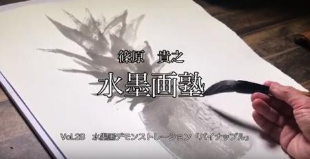 動画No.28
