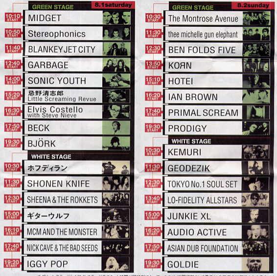 fujirock1998チラシ
