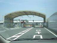 第2ターミナルに近い駐車場P4