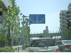 京浜急行、踏み切り電車通過中