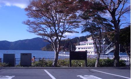 国道からみる芦ノ湖