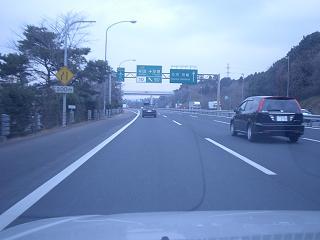 成田空港の標識が見えた