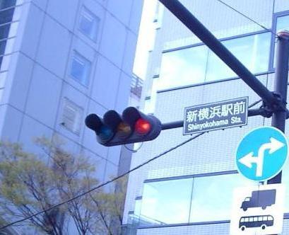 新横浜駅前
