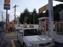 セルフガソリンスタンド