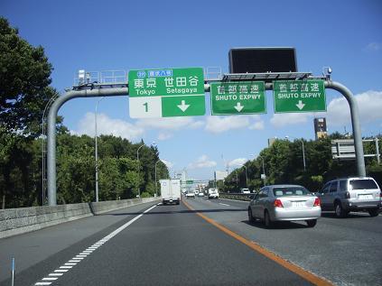 高速道路ー4