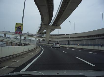 首都高速2