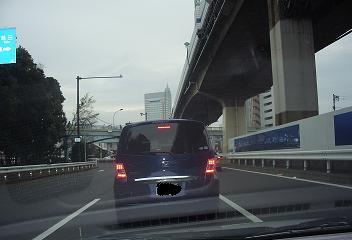 東京インターチェンジ