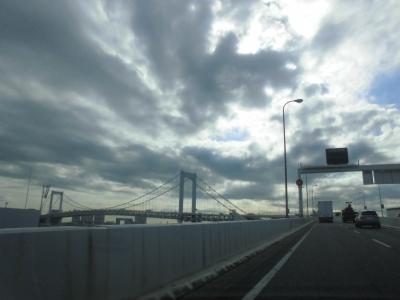 レインボ-7ブリッジ
