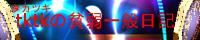 http://blog.goo.ne.jp/tktknkyo