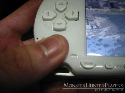 PSPのアナログパット