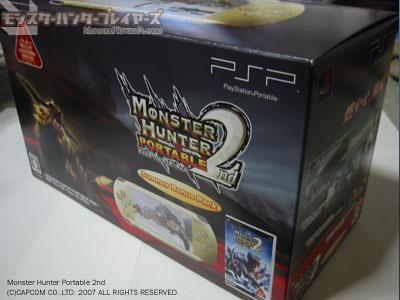 「モンスターハンターポータブル 2nd」サマーボーナスパックの外箱