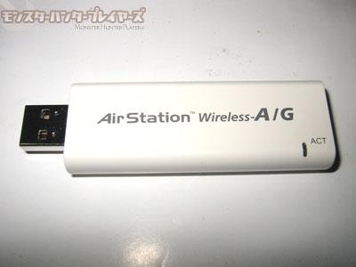 無線LAN子機アダプタ(BUFFALO WLI-UC-AG)