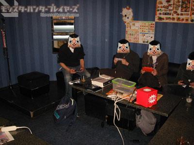 第4回MHP2G札幌オフ会の様子(その2)