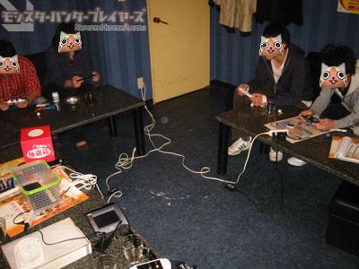 第4回MHP2G札幌オフ会の様子(その1)