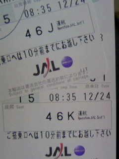 071224_0826~01.JPG