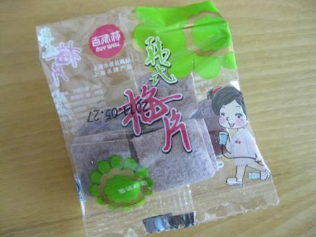 韓式梅片1