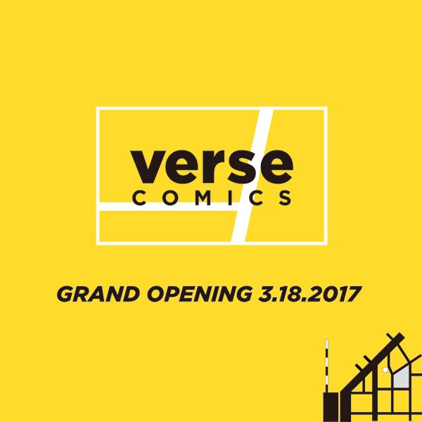 2017年3月18日開店
