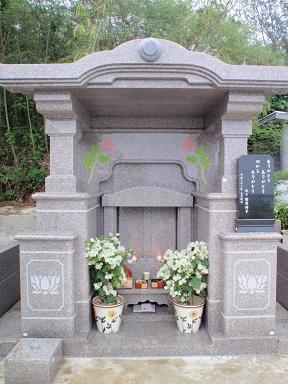 20101125ohaka.JPG