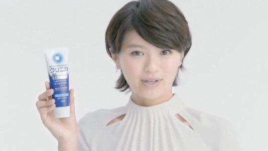 榮倉奈々CMクリニカ1