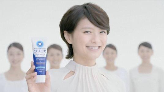 榮倉奈々CMクリニカ2