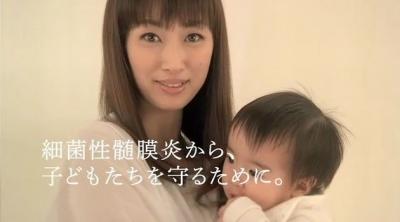 坂下千里子CM肺炎球菌ワクチン4