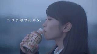 志田未来ブルボン牛乳ココア2