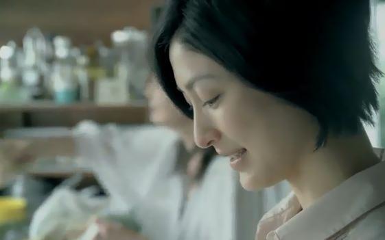 奥田恵梨華バファリンA 横顔