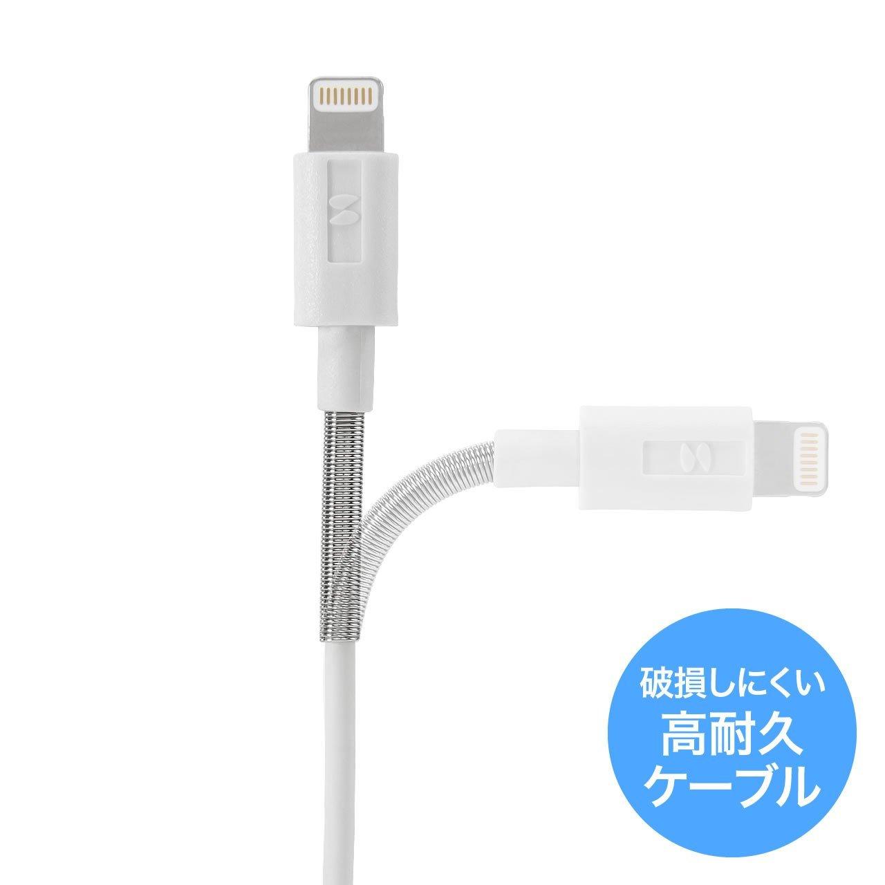 【Amazon限定】 サンワダイレクト 高耐久 ライトニングケーブル
