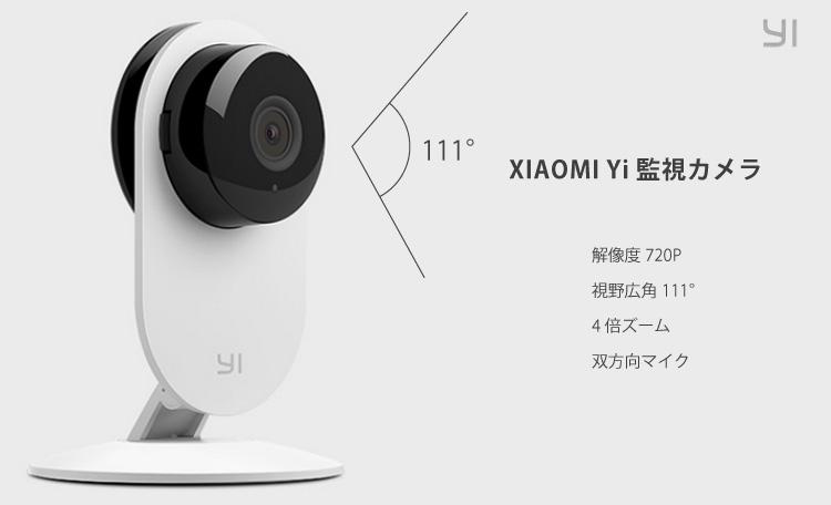 Xiaomi WiFi����� Yi�����