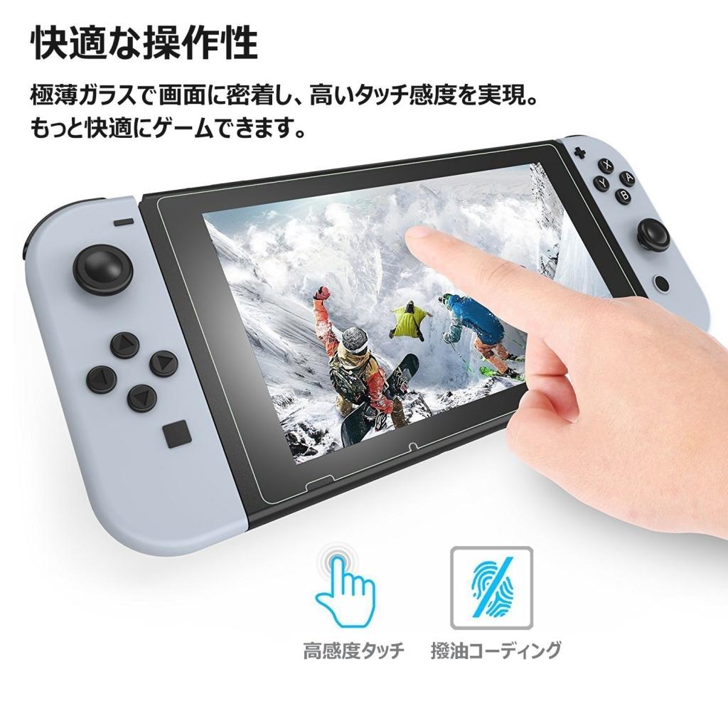 MyArmor Nintendo Switch用 フィルム ガラスフィルム1枚入