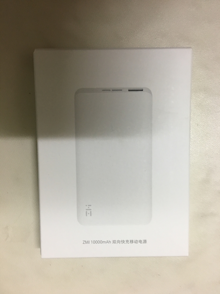 Original Xiaomi ZMI QB810 10000mAh Mobile Power Bank