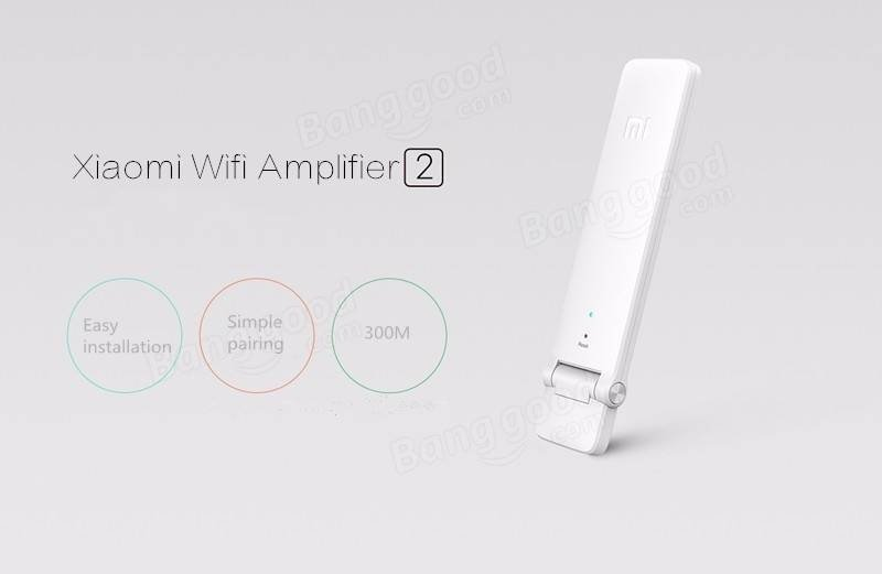 Original Xiaomi Mi WiFi 300M Amplifier 2  -  CHINESE VERSION  WHITE