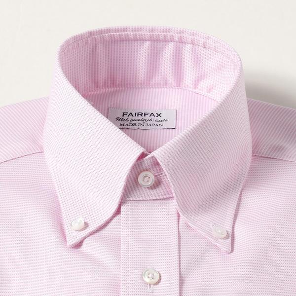 BEAMS LIGHTS FAIRFAX 形態安定コットンボタンダウンシャツ