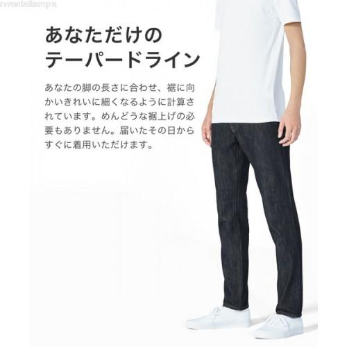 ZOZO / スリムテーパードデニムパンツ クルーネックTシャツ