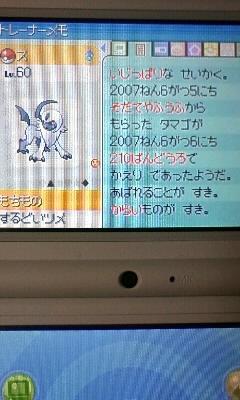 090214_2240~01.JPG
