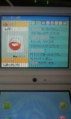 090217_1353~01.JPG