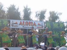 alohasunset
