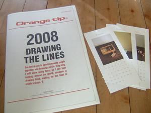 calendar2008