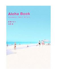 alohabook