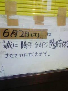 20120602184940.jpg